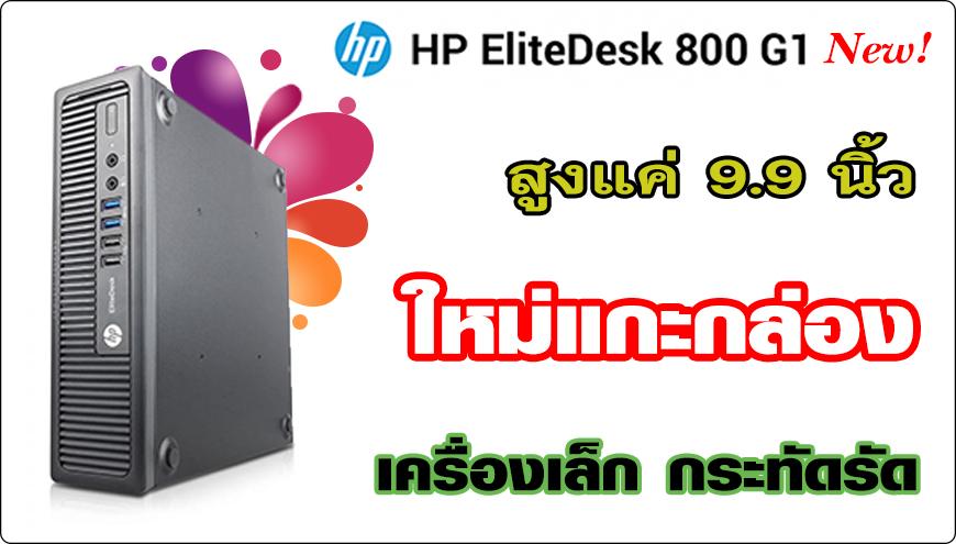 title_5f7111adba05d6269353641601245613